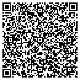 QR-код с контактной информацией организации СПОЛОХИ