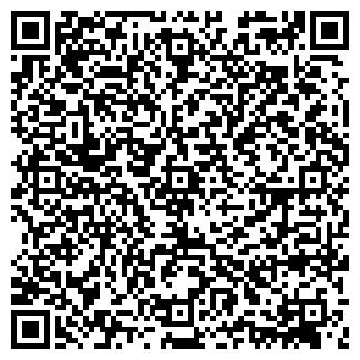 QR-код с контактной информацией организации КУРТЯЕВО