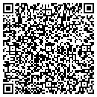 QR-код с контактной информацией организации РОСПРОДСНАБ