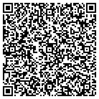 QR-код с контактной информацией организации РОСЛЯКОВСКИЙ ЖИЛКОМХОЗ