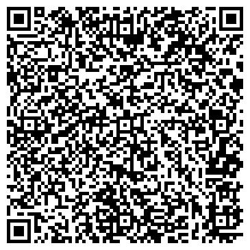 QR-код с контактной информацией организации СЕГЕЖСКОЕ УПРАВЛЕНИЕ МЕХАНИЗАЦИИ