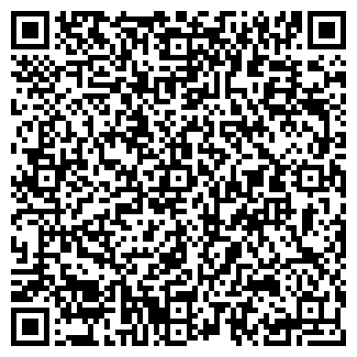 QR-код с контактной информацией организации ДОМАШНЯЯ