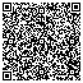 QR-код с контактной информацией организации СЕГЕЖСТРОЙ, ОАО