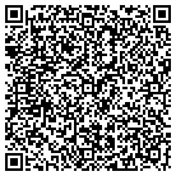 QR-код с контактной информацией организации ОБУВЬ ТОРГОВОЕ ПРЕДПРИЯТИЕ