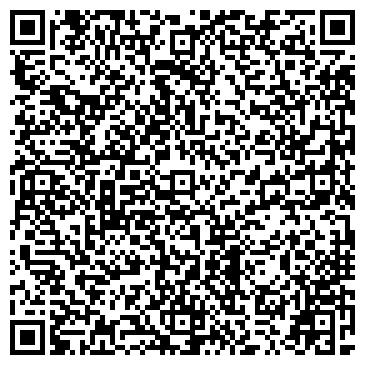 QR-код с контактной информацией организации СЕГЕЖСКОЕ ПРЕДПРИЯТИЕ КОММУНАЛЬНОГО ХОЗЯЙСТВА, ОАО