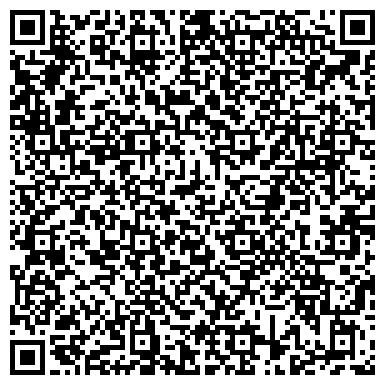 QR-код с контактной информацией организации СЛАНЦЕВСКОЕ СУДЕБНО-МЕДИЦИНСКОЕ РАЙОННОЕ ОТДЕЛЕНИЕ