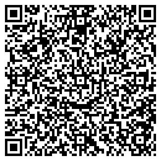 QR-код с контактной информацией организации СЛАНЦЫ-5