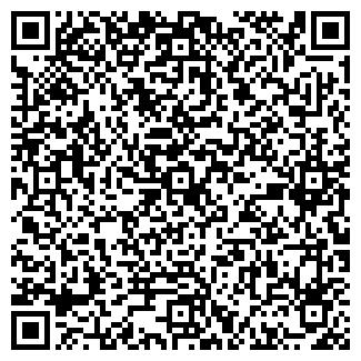 QR-код с контактной информацией организации ЧЕРНОВСКОЕ