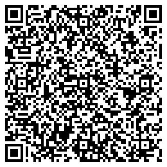 QR-код с контактной информацией организации ЗАРУЧЬЕ
