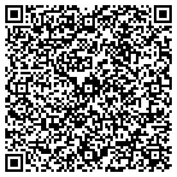 QR-код с контактной информацией организации ОВСИЩЕНСКИЙ ДОМ КУЛЬТУРЫ