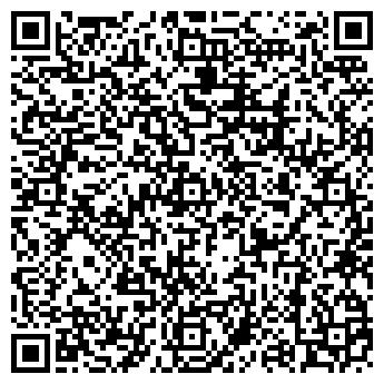 QR-код с контактной информацией организации ПАРК КУЛЬТУРЫ И ОТДЫХА