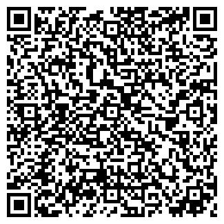 QR-код с контактной информацией организации ПОЧИТАЙ-КА