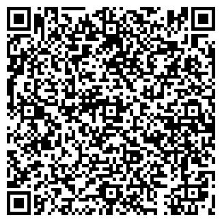QR-код с контактной информацией организации ЗАО РОДИНА