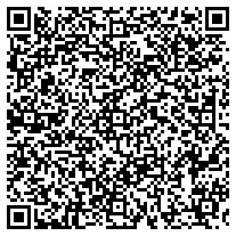 QR-код с контактной информацией организации ФГУ СЛАНЦЕВСКИЙ ЛЕСХОЗ