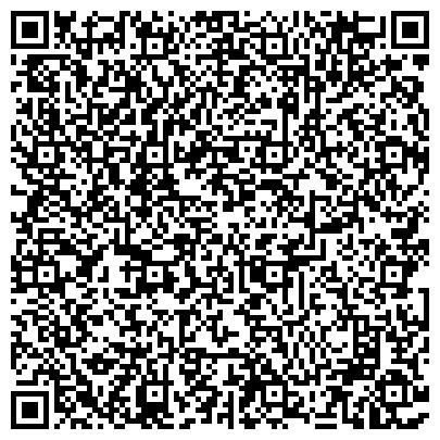 QR-код с контактной информацией организации СЛАНЦЕВСКИЙ ДОМ-ИНТЕРНАТ ДЛЯ ВЕТЕРАНОВ ВОЙНЫ И ТРУДА