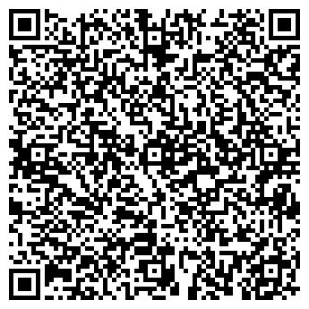 QR-код с контактной информацией организации БЕЛОВА С. Ф.