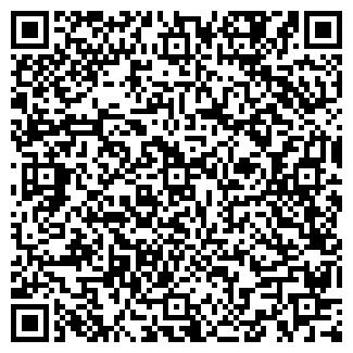 QR-код с контактной информацией организации ООО БИОСТОК