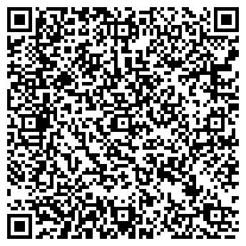 QR-код с контактной информацией организации ВСЕ ДЛЯ РЕМОНТА