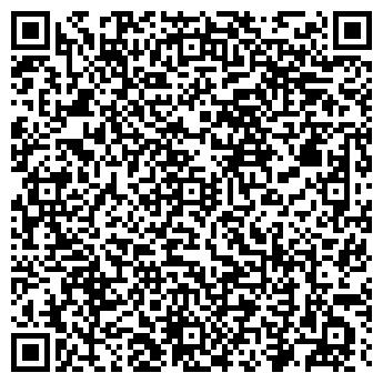 QR-код с контактной информацией организации САЛОНЧИК У ТАТЬЯНЫ