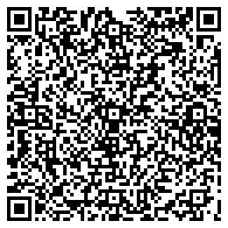 QR-код с контактной информацией организации НЕОЗОН, ЗАО