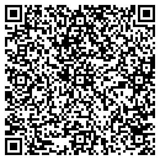 QR-код с контактной информацией организации АВТОВОКЗАЛ