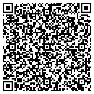 QR-код с контактной информацией организации ВИКАНТ-Д