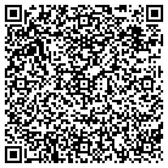 QR-код с контактной информацией организации ГЕЛИУС ФОТОАТЕЛЬЕ