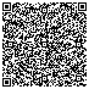 QR-код с контактной информацией организации ДРУЖБА САДОВОДЧЕСКОЕ ОБЩЕСТВО