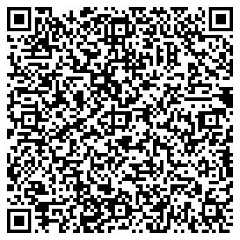 QR-код с контактной информацией организации ВАЙТНАУЭР-ФИЛИПП