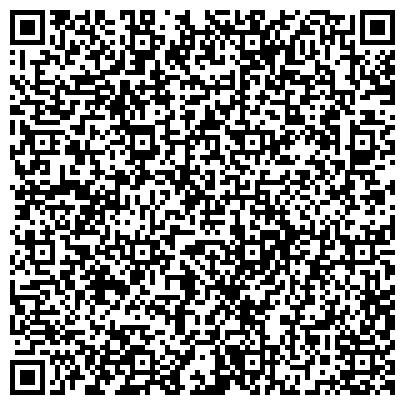 QR-код с контактной информацией организации УПРАВЛЕНИЕ ФЕДЕРАЛЬНОГО КАЗНАЧЕЙСТВА МФ РФ ОТДЕЛЕНИЕ ПО Г. СОВЕТСКУ