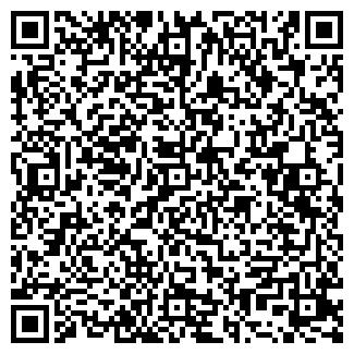 QR-код с контактной информацией организации ЭЛИТА ТЦ
