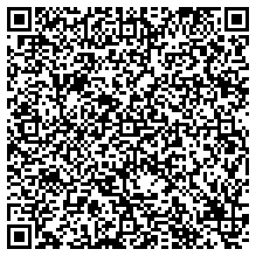 QR-код с контактной информацией организации ИНТЕРС ТРАНСПОРТНО-ТУРИСТИЧЕСКАЯ КОМПАНИЯ