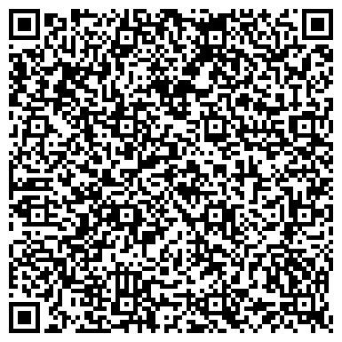 QR-код с контактной информацией организации СЕВЗАПЭЛЕКТРОМОНТАЖ КАЛИНИНГРАДСКОЕ ДОЧЕРНЕЕ ПРЕДПРИЯТИЕ