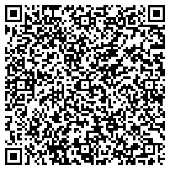 QR-код с контактной информацией организации БАЛТЭКСПРЕСС