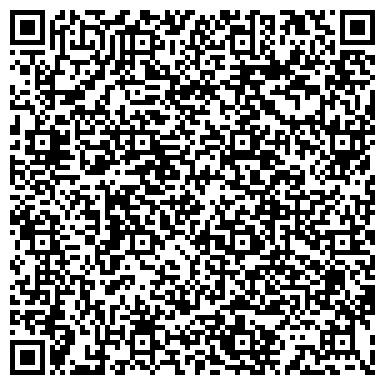 QR-код с контактной информацией организации БЕРЕГОВОЕ ПОЛЕВОЕ УЧРЕЖДЕНИЕ ЦБ РФ 64509