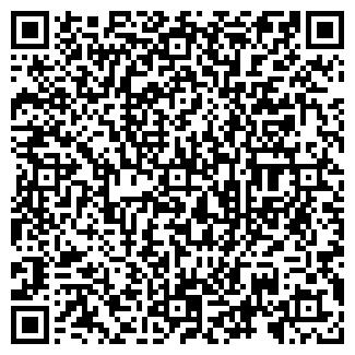 QR-код с контактной информацией организации ВИКС