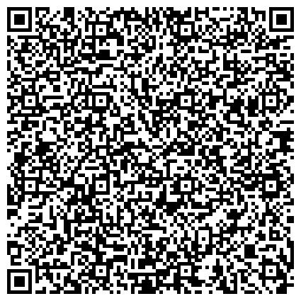 QR-код с контактной информацией организации ВСЕРОССИЙСКОГО ОБЩЕСТВА ИНВАЛИДОВ ОТДЕЛЕНИЕ КАЛИНИНГРАДСКОЙ ОБЛАСТНОЙ ОБЩЕСТВЕННОЙ ОРГАНИЗАЦИИ