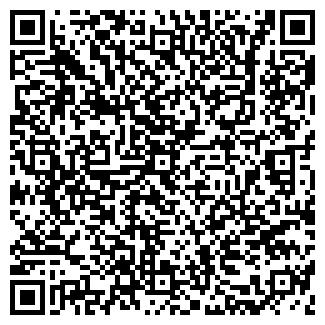 QR-код с контактной информацией организации ЭКСПРЕСС ЛТД