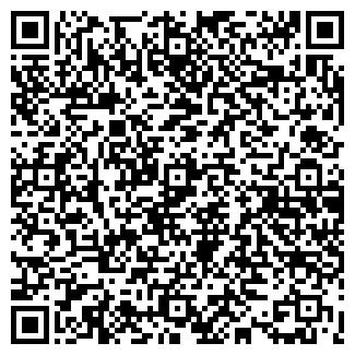 QR-код с контактной информацией организации БАТАЕВ
