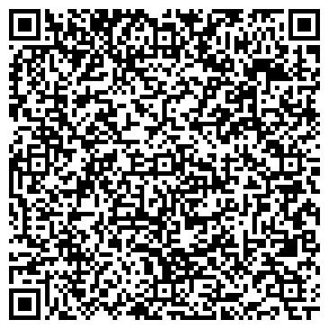 QR-код с контактной информацией организации ПРОГРЕСС КОЛЛЕКТИВНАЯ ГАРАЖНАЯ СТОЯНКА
