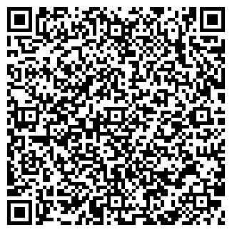 QR-код с контактной информацией организации КОЛХОВЧЕЕВА