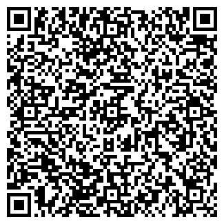 QR-код с контактной информацией организации ЦБ РФ ЯНТАРНОЕ