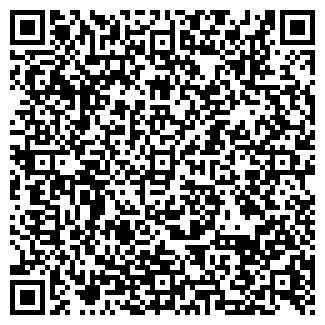 QR-код с контактной информацией организации СТ. СОВЕТСК