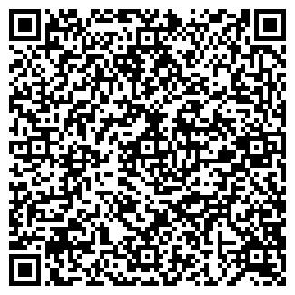 QR-код с контактной информацией организации ЛЕСТВИГ