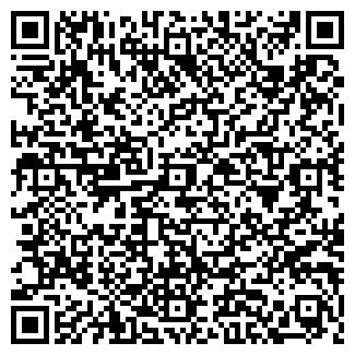 QR-код с контактной информацией организации МАКССТРОЙ