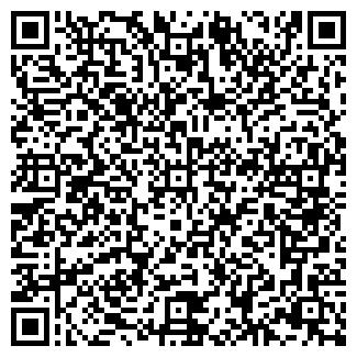 QR-код с контактной информацией организации МАСТЕР-ЦЕНТР