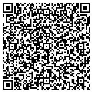 QR-код с контактной информацией организации ОРХИДЕЯ ПЛЮС