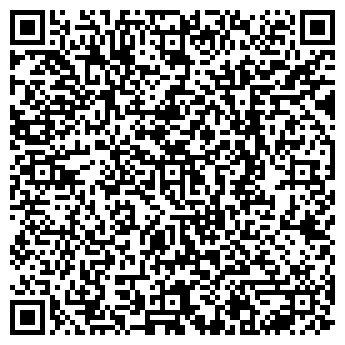 QR-код с контактной информацией организации РЕГИОНСНАБЖЕНИЕ ФИЛИАЛ