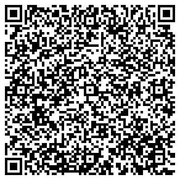 QR-код с контактной информацией организации СТРОЙ УНИВЕРСАЛ-СОВЕТСК