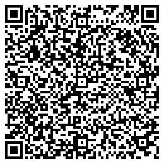 QR-код с контактной информацией организации ВИЛК